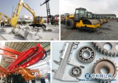 机械工程评高工专利条件