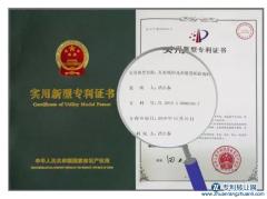 瓷砖切割设备实用新型专利申请流程