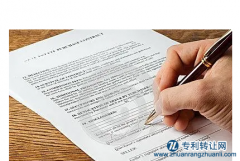 专利转让需要谁签字